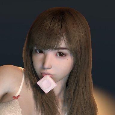 [Look] Mayu