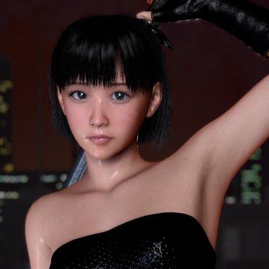 [Look]_Chiyo