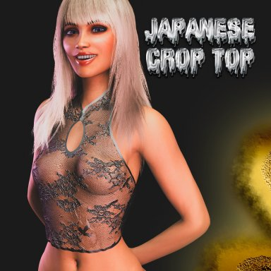 DL   Japanese Crop Top // HD Styles & Alpha Lace