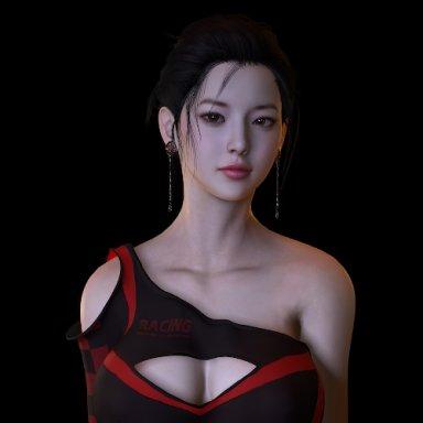 Ye-Jin