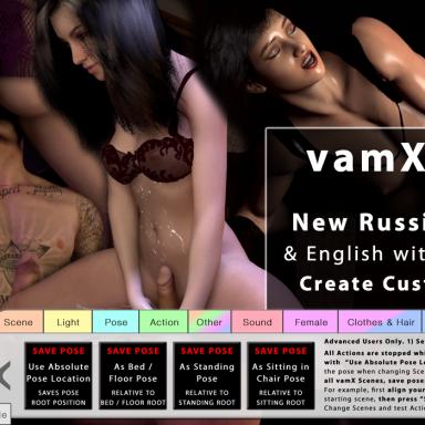 vamX 1.12 - Russian Voice & Accent, Create Custom Poses