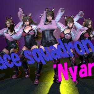 """Space squadron """"Nyanko"""""""